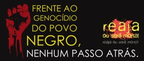 NOTA DE REPÚDIO CONTRA A INTIMIDAÇÃO AO MILITANTE HAMILTON BORGESWALÊ